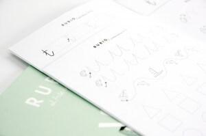 cuadernos-rubio-escritura