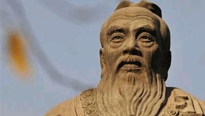Resultado de imagen para confucio
