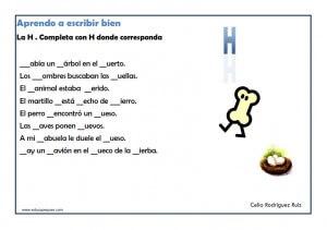 ejercicios de ortografía para imprimir