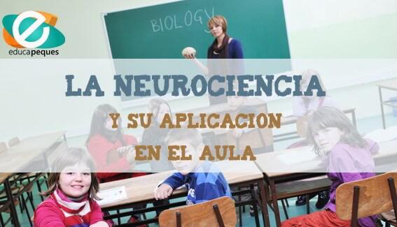 ¿Cómo aplicar la neurociencia en el aula?